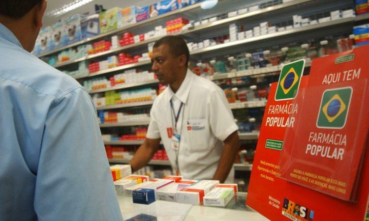 Atendente de Medicamentos -Atendimento ao cliente - Rio de Janeiro