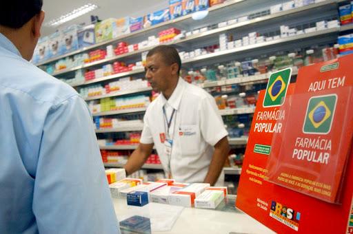 Auxiliar de Compras, Atendente de Medicamentos - R$ 1.200,00 - Ter comprometimento, trabalhar em escalas - Rio de Janeiro