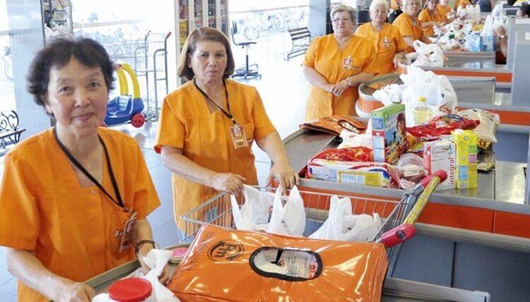 Empacotadora,auxiliar de limpeza,recepcionista, caixa - com e sem experiencia - Rio de Janeiro
