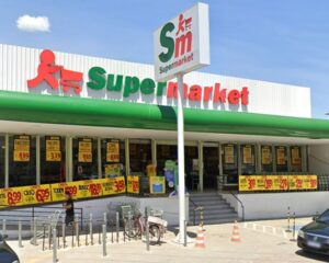 Supermarket vagas paraempacotadora, operadora de caixa,auxiliar de serviços gerais, balconista - Rio de Janeiro